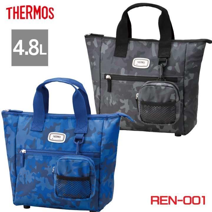 サーモス REN-001 大幅にプライスダウン 保冷ラウンドトートバッグ ネイビー 容量:4.8L 特別価格 定番キャンバス 数量限定 THERMOS 送料無料 即納