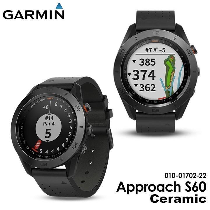 ずっと気になってた ガーミン アプローチ S60 セラミック 腕時計型GPS ゴルフナビ 日本正規品 2017 数量限定/特別価格, トウカイムラ 4f0f1500