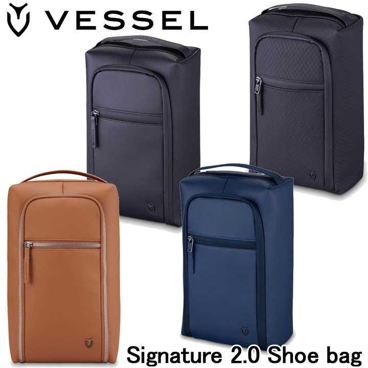 ベゼル シグネチャー 2.0 シューズバッグ 3106118 VESSEL Signature 2.0 Shoe bag 2019