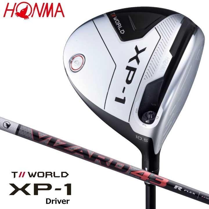 アンマーショップ 本間ゴルフ T/WORLD XP-1 本間ゴルフ XP-1 ドライバー シャフト:VIZARD43 カーボン HONMA T/WORLD 2019 数量限定/特別価格, はつひかり 蔵元直販店:1cc64e6d --- airmodconsu.dominiotemporario.com