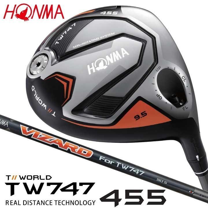本間ゴルフ TW747 455 ドライバー 2019 シャフト:VIZARD for TW747 カーボン HONMA ツアーワールド 数量限定/特別価格