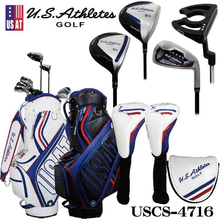 USアスリート USCS-4716 クラブセット 10本組 (1W,5W,5I-PW,SW,PT) キャディバッグ付 U.S.Athletes