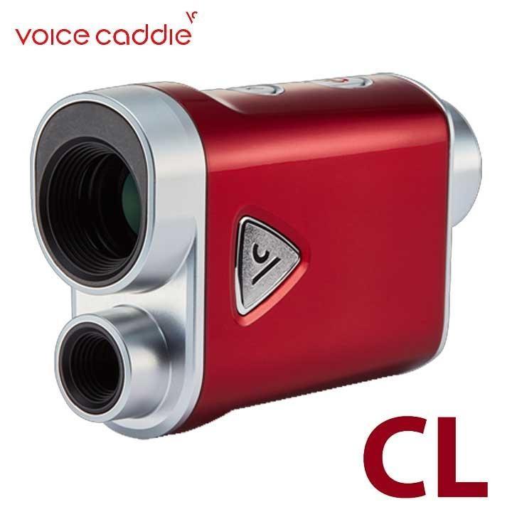 ボイスキャディ CL コンパクトレーザー ゴルフ距離計測器 ゴルフナビ Voice Caddie CL 2018 数量限定/特別価格 即納