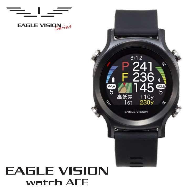 イーグルビジョン ウォッチ エース watch ACE 腕時計タイプ GPS小型距離計測器 EAGLE VISION  EV-933 朝日ゴルフ