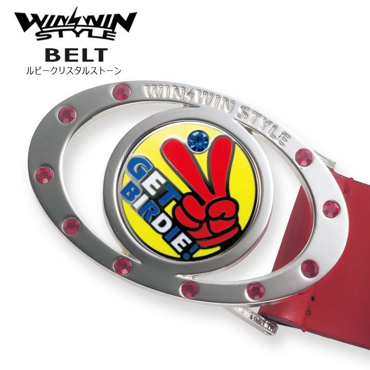 ウィンウィンスタイル BELT ルビークリスタルストーン 本牛革タイプベルト BE-141 ゴルフ WINWIN STYLE