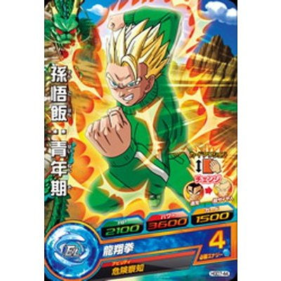 Dragon Ball Heroes HGD7-03