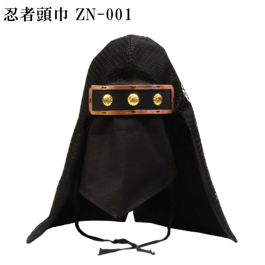 【送料無料】忍者頭巾 ZN-001(北海道・沖縄・離島は別料金)