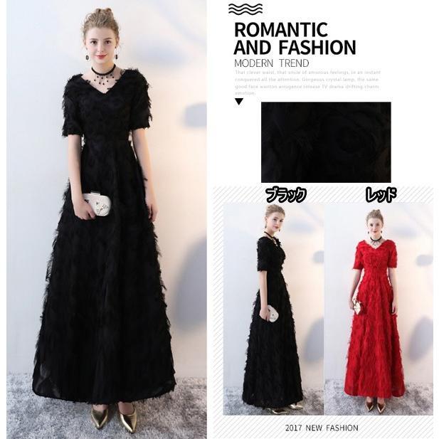 ロング丈ドレス ブラック レッド パーティードレス 大きいサイズ サイズ指定可 ブラックフォーマル 二次会