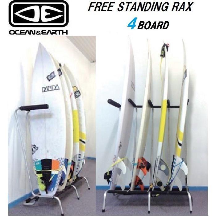 日本初の サーフィン サーフボードラック OCEAN&EARTH FREE STANDING RAX - 4 BOARD 送料無料, 旭市 273a8dbf