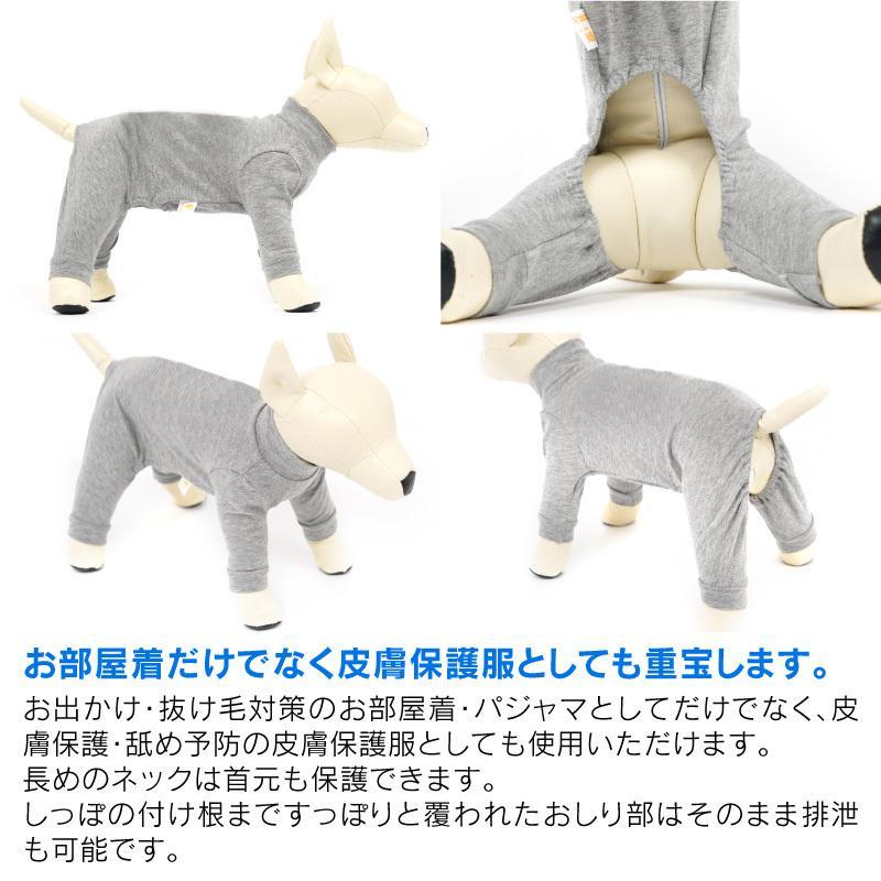 シンプル長袖インナーつなぎ【ネコポス値2】日本製 犬の服 洋服 ペット ドッグ ウェア fullofvigor-yshop 11