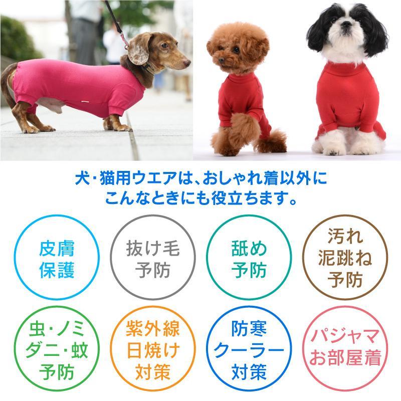 シンプル長袖インナーつなぎ【ネコポス値2】日本製 犬の服 洋服 ペット ドッグ ウェア fullofvigor-yshop 12