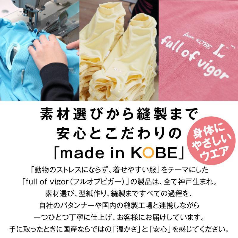 シンプル長袖インナーつなぎ【ネコポス値2】日本製 犬の服 洋服 ペット ドッグ ウェア fullofvigor-yshop 13