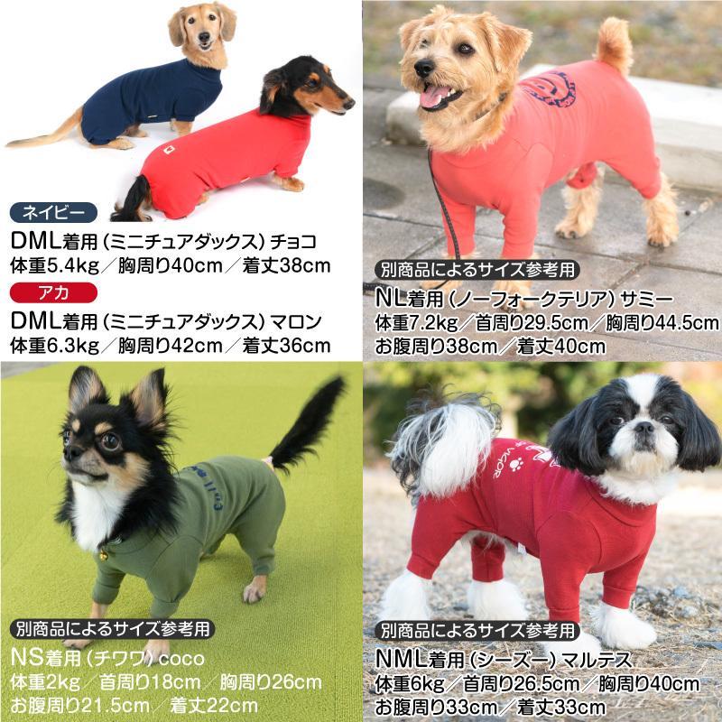シンプル長袖インナーつなぎ【ネコポス値2】日本製 犬の服 洋服 ペット ドッグ ウェア fullofvigor-yshop 08