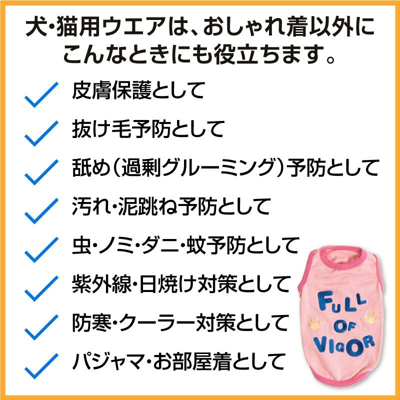 【2020秋冬新作】FULLロゴ刺しゅう裏毛タンク【ネコポス値2】|fullofvigor-yshop|09
