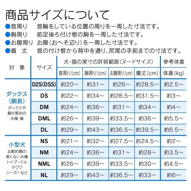 【2020秋冬新作】F.わんこアップリケフリースパーカー【ネコポス値3】 fullofvigor-yshop 02