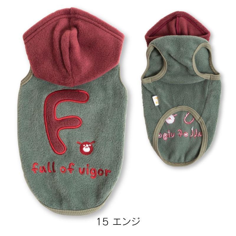 【2020秋冬新作】F.わんこアップリケフリースパーカー【ネコポス値3】 fullofvigor-yshop 12