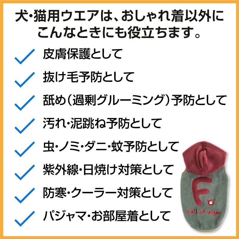 【2020秋冬新作】F.わんこアップリケフリースパーカー【ネコポス値3】 fullofvigor-yshop 09