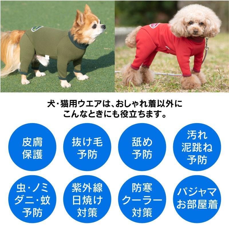 裏起毛ストレッチつなぎ【ネコポス値3】【犬猫の服 full of vigor フルオブビガー】|fullofvigor-yshop|12