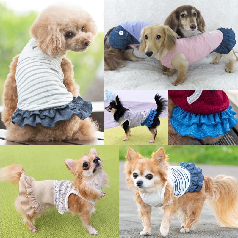 【2020年夏新作】フリル付きデニムニットスカート【ネコポス値2】犬の服 洋服 ペット ドッグ ウェア fullofvigor-yshop 05