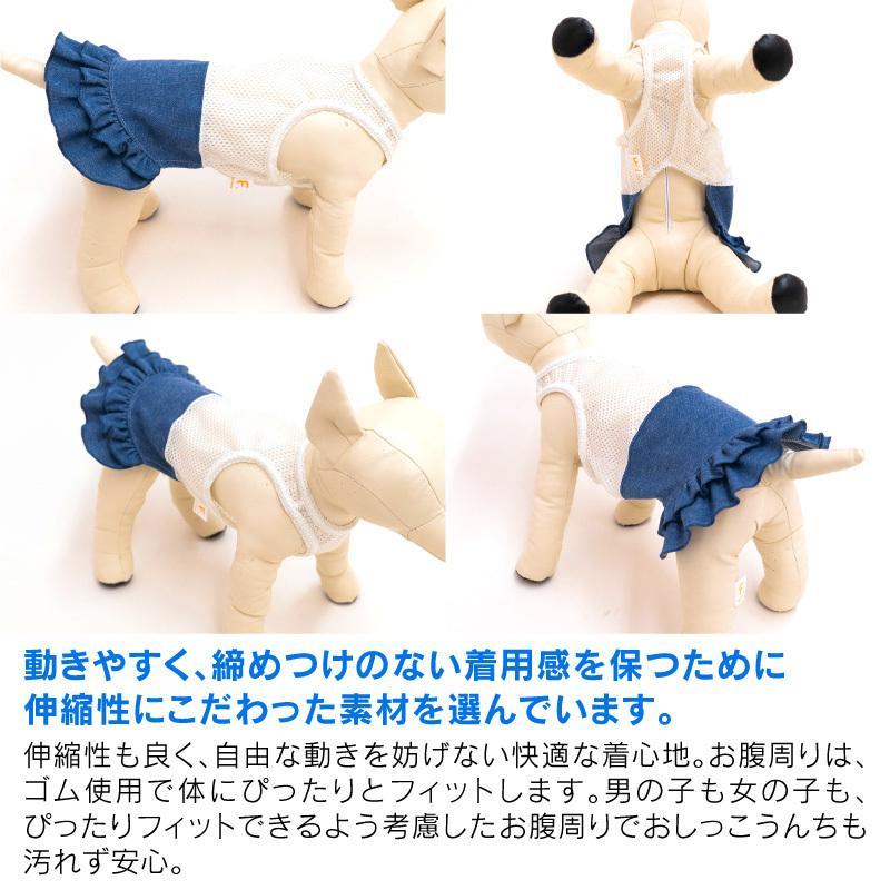 【2020年夏新作】フリル付きデニムニットスカート【ネコポス値2】犬の服 洋服 ペット ドッグ ウェア fullofvigor-yshop 10