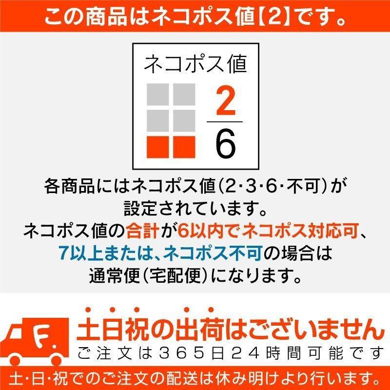 手描き風ハート刺しゅう体操服タンク【ネコポス値2】 fullofvigor-yshop 13