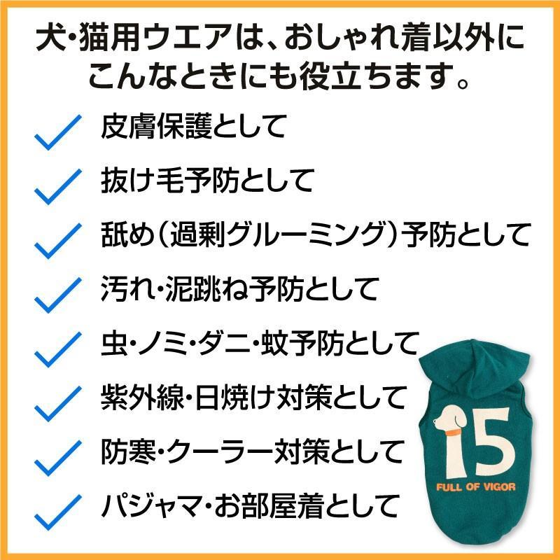 【2020秋冬新作】No.15わんこプリント裏毛パーカー【ネコポス値3】|fullofvigor-yshop|09