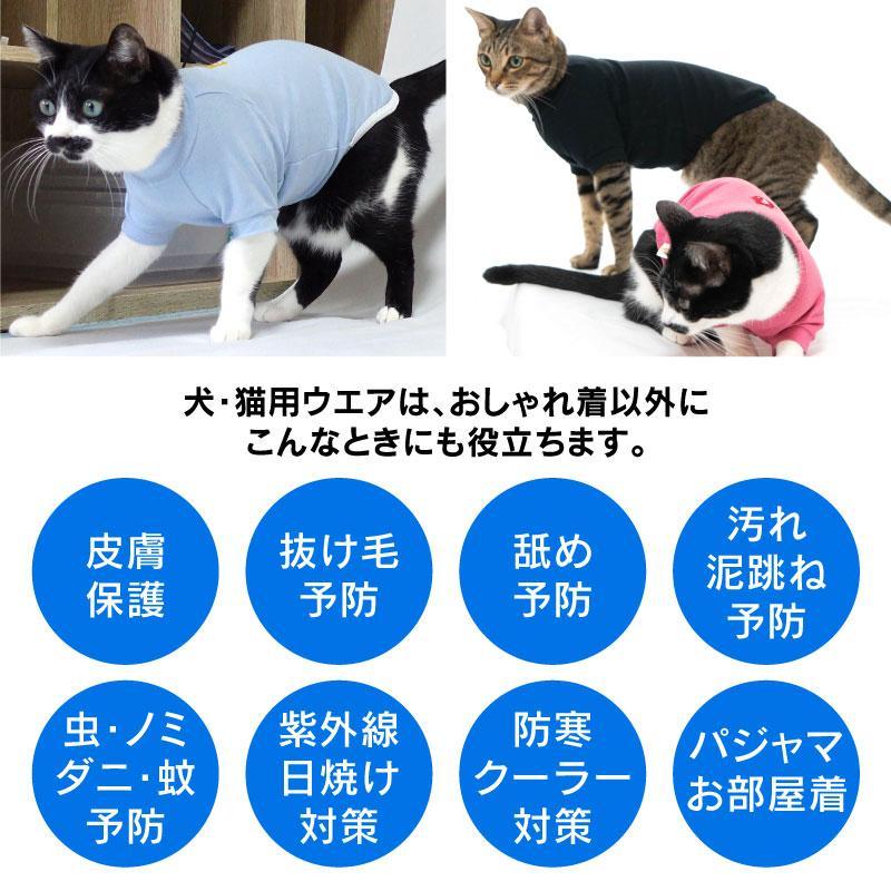 【2020年冬新作】【猫専用】猫用シンプル袖付きTシャツ【ネコポス値2】|fullofvigor-yshop|11