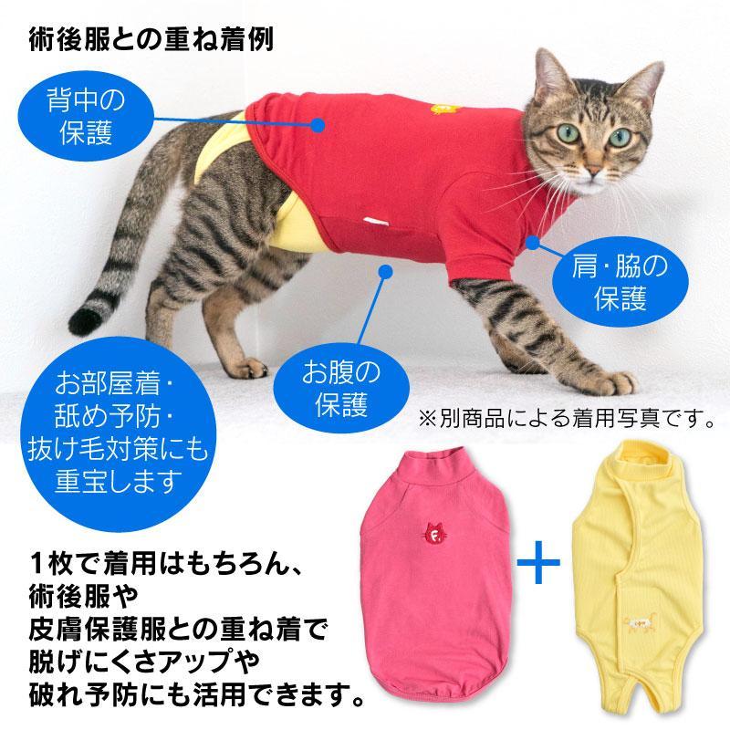 【2020年冬新作】【猫専用】猫用シンプル袖付きTシャツ【ネコポス値2】|fullofvigor-yshop|12