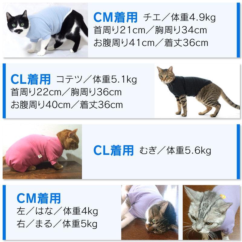 【2020年冬新作】【猫専用】猫用シンプル袖付きTシャツ【ネコポス値2】|fullofvigor-yshop|14