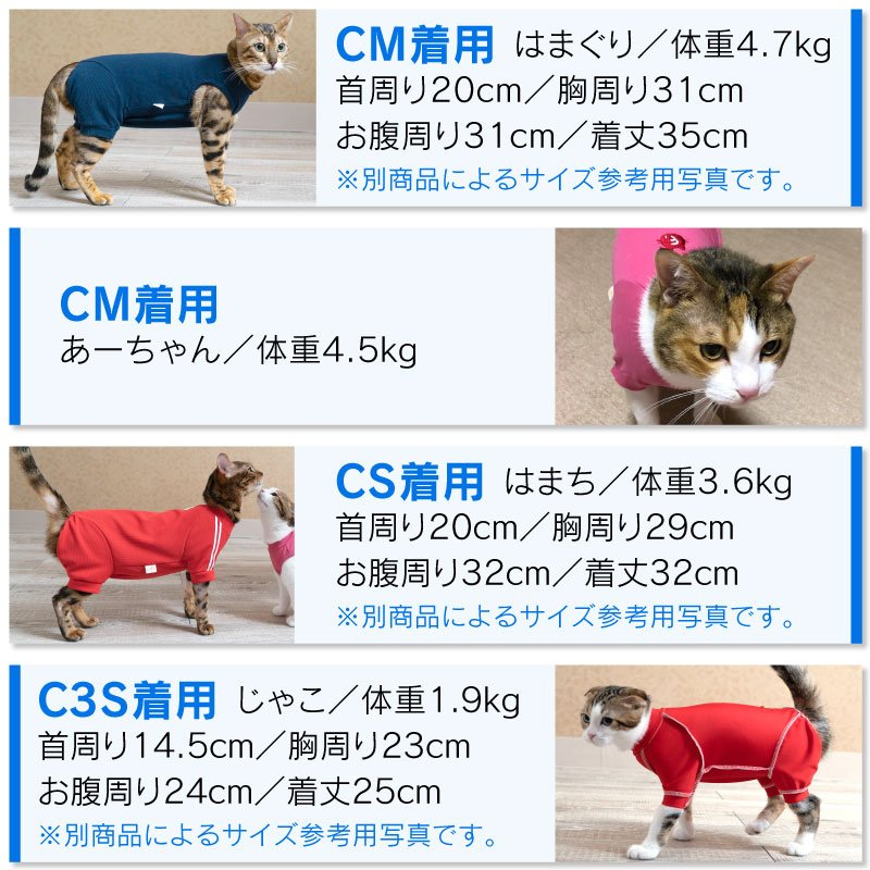 【2020年冬新作】【猫専用】猫用シンプル袖付きTシャツ【ネコポス値2】|fullofvigor-yshop|15