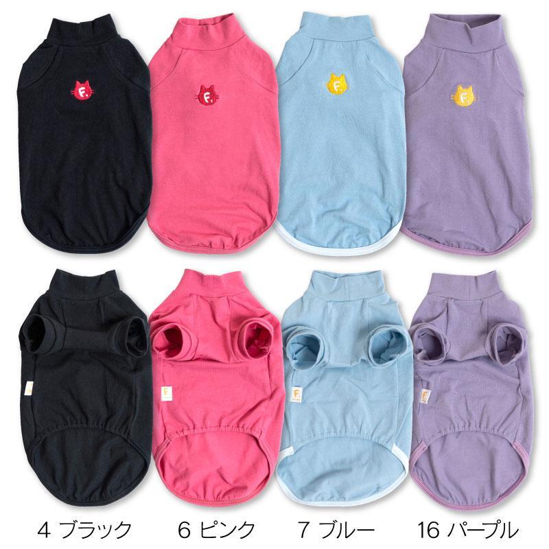 【2020年冬新作】【猫専用】猫用シンプル袖付きTシャツ【ネコポス値2】|fullofvigor-yshop|16