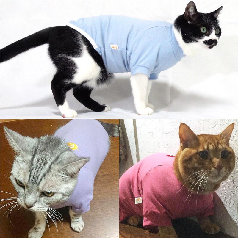 【2020年冬新作】【猫専用】猫用シンプル袖付きTシャツ【ネコポス値2】|fullofvigor-yshop|04