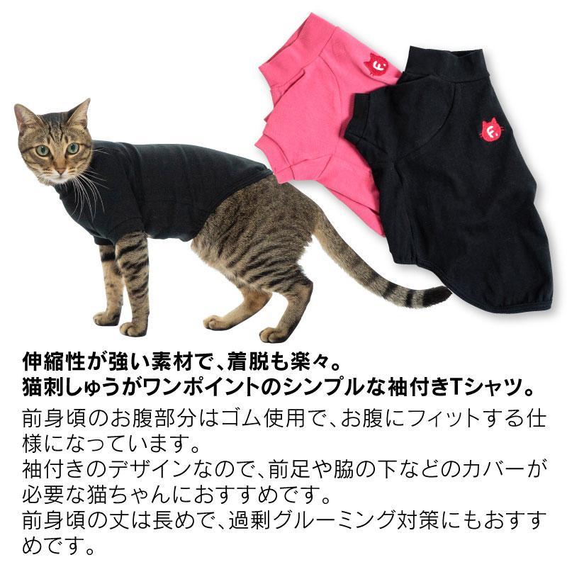 【2020年冬新作】【猫専用】猫用シンプル袖付きTシャツ【ネコポス値2】|fullofvigor-yshop|06
