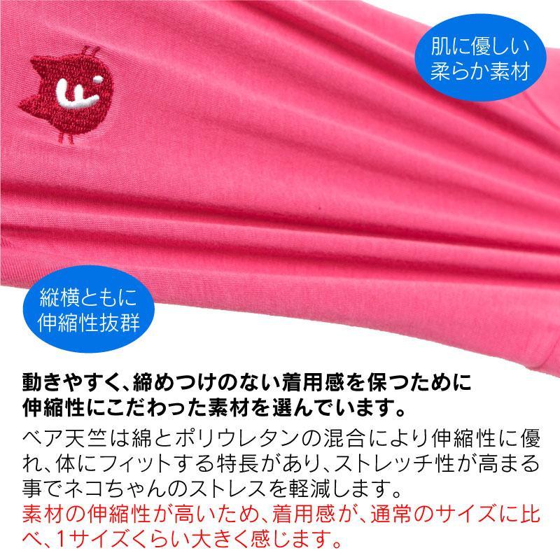 【2020年冬新作】【猫専用】猫用シンプル袖付きTシャツ【ネコポス値2】|fullofvigor-yshop|07