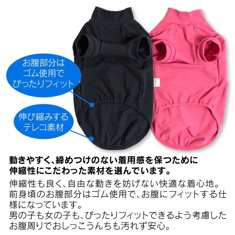 【2020年冬新作】【猫専用】猫用シンプル袖付きTシャツ【ネコポス値2】|fullofvigor-yshop|09