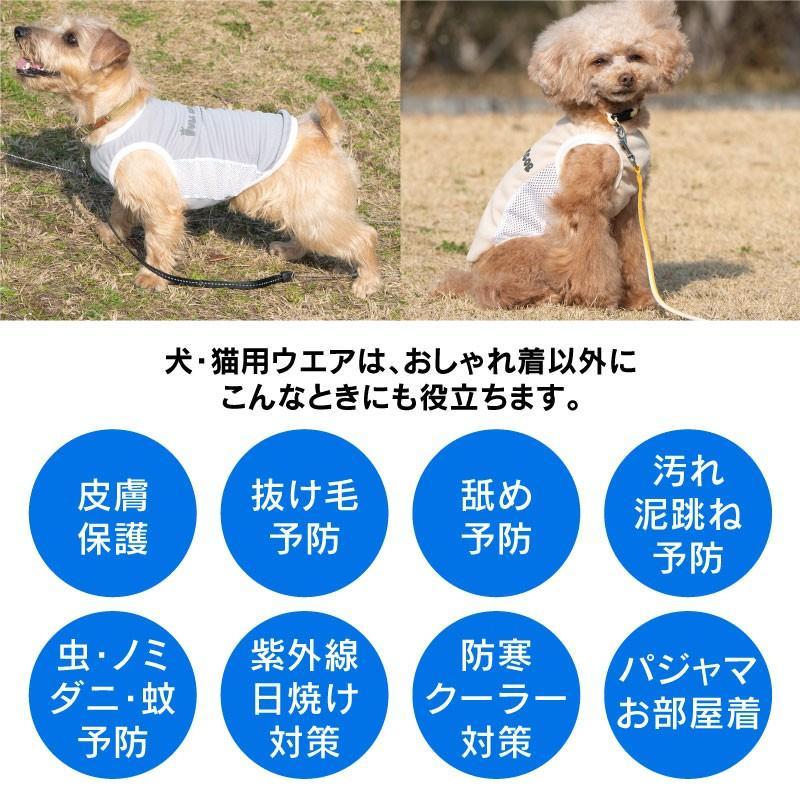 【2020春夏新作】反射ロゴ付き防蚊切り替えタンク(ダックス・小型犬用)【ネコポス値2】フルオブビガー 犬の服 洋服 ペット ドッグ ウェア fullofvigor-yshop 12