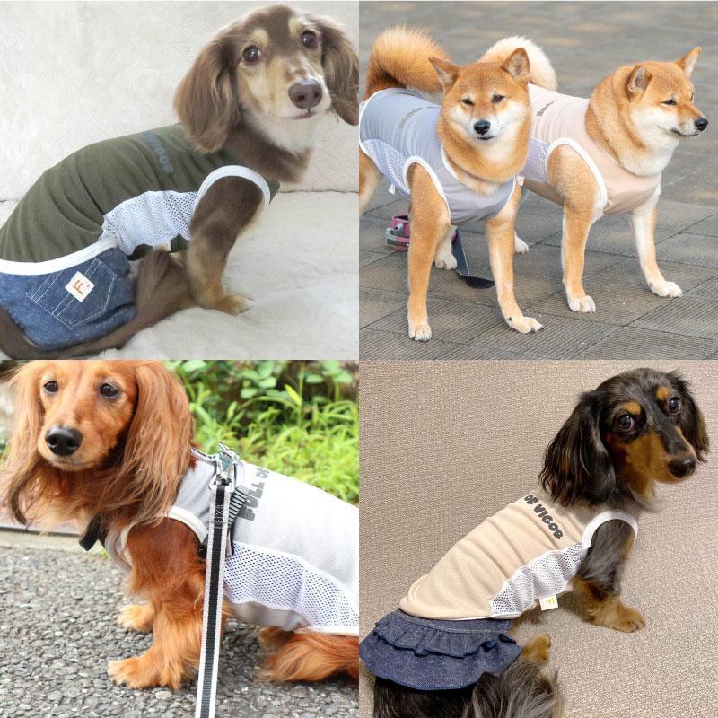 【2020春夏新作】反射ロゴ付き防蚊切り替えタンク(ダックス・小型犬用)【ネコポス値2】フルオブビガー 犬の服 洋服 ペット ドッグ ウェア fullofvigor-yshop 05
