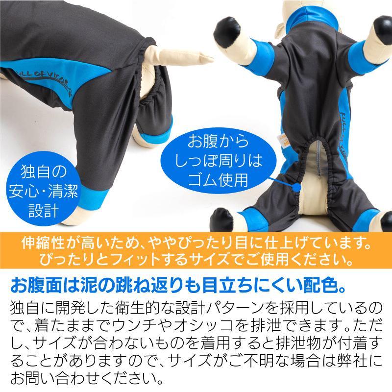 【2020年夏新作】【元祖シャカシャカ音がしない!】ドッグプレイ(R)レインラッシュガード【ネコポス値3】犬の服 洋服 ペット ドッグ ウェア|fullofvigor-yshop|12
