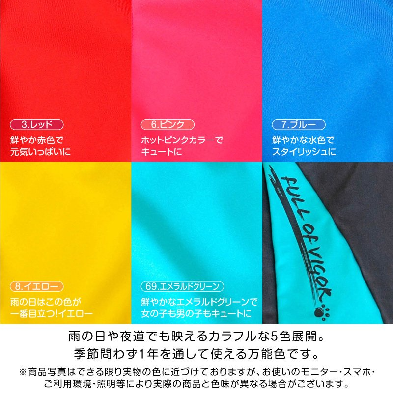 【2020年夏新作】【元祖シャカシャカ音がしない!】ドッグプレイ(R)レインラッシュガード【ネコポス値3】犬の服 洋服 ペット ドッグ ウェア|fullofvigor-yshop|05