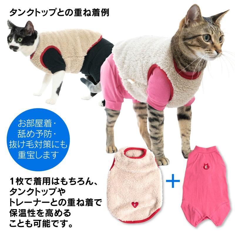 【2020年冬新作】【猫専用】猫用シンプル袖付きつなぎ【ネコポス値2】|fullofvigor-yshop|11