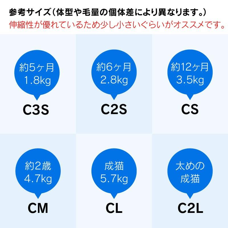 【2020年冬新作】【猫専用】猫用シンプル袖付きつなぎ【ネコポス値2】|fullofvigor-yshop|12