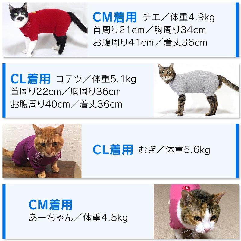 【2020年冬新作】【猫専用】猫用シンプル袖付きつなぎ【ネコポス値2】|fullofvigor-yshop|14