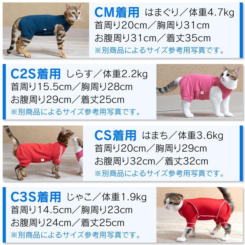【2020年冬新作】【猫専用】猫用シンプル袖付きつなぎ【ネコポス値2】|fullofvigor-yshop|15