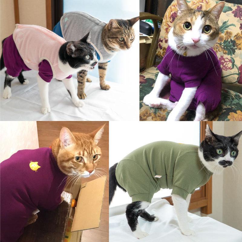 【2020年冬新作】【猫専用】猫用シンプル袖付きつなぎ【ネコポス値2】|fullofvigor-yshop|05