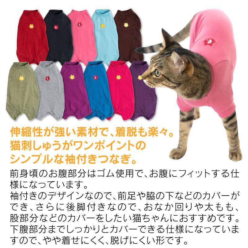 【2020年冬新作】【猫専用】猫用シンプル袖付きつなぎ【ネコポス値2】|fullofvigor-yshop|06