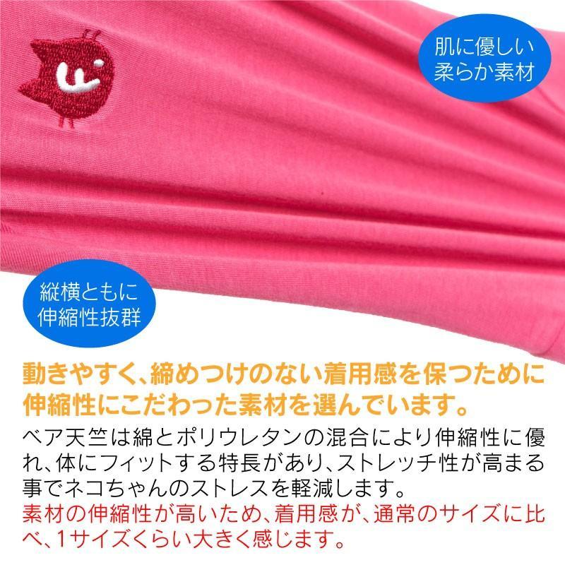 【2020年冬新作】【猫専用】猫用シンプル袖付きつなぎ【ネコポス値2】|fullofvigor-yshop|07