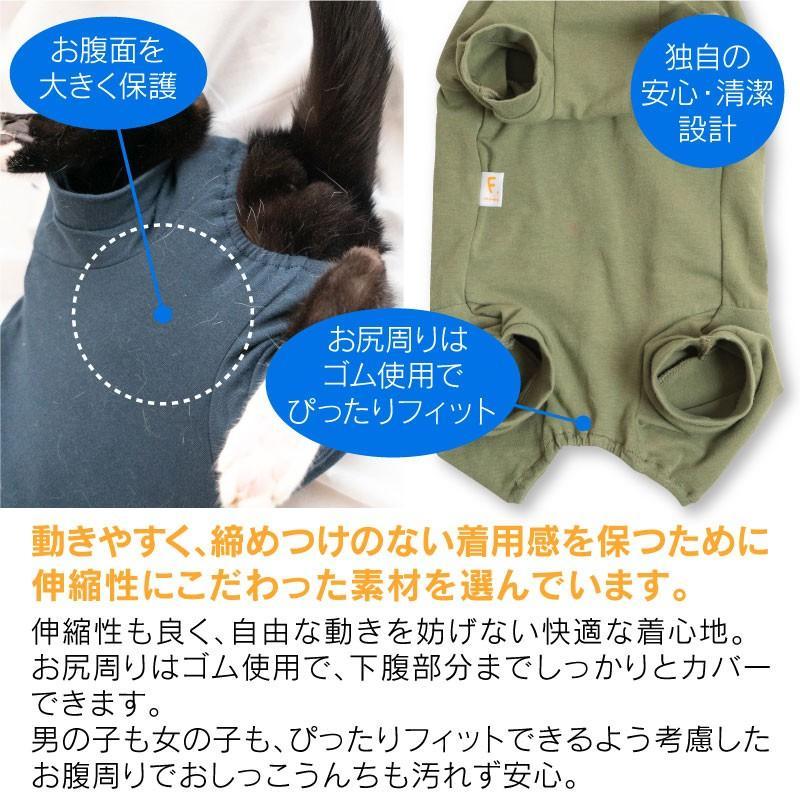 【2020年冬新作】【猫専用】猫用シンプル袖付きつなぎ【ネコポス値2】|fullofvigor-yshop|09