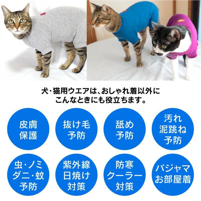 【2020年冬新作】【猫専用】猫用シンプル袖付きつなぎ【ネコポス値2】|fullofvigor-yshop|10
