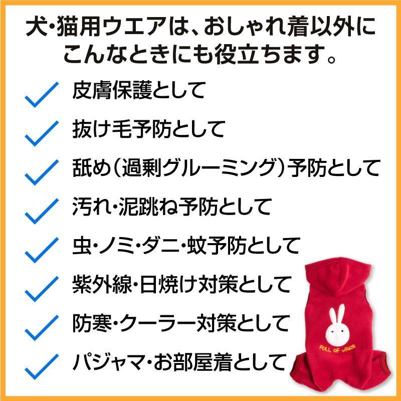 【2020秋冬新作】うさたんアップリケフリースつなぎ【ネコポス値3】 fullofvigor-yshop 09