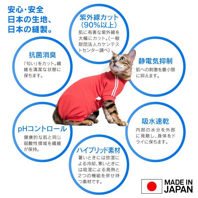 【2020春夏新作】【猫専用】猫用体操服ジャージつなぎ【ネコポス値2】フルオブビガー 猫の服 洋服 ペット キャット ウェア|fullofvigor-yshop|12